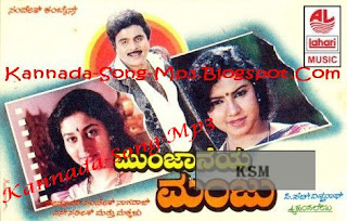 Ambarish, Sudharani, Taara, PH Vishwanath, Hamsalekha in Munjaneya Manju[1993] Kannada Movie
