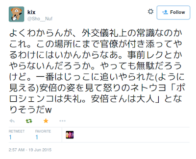 https://twitter.com/Sho__Nuf/status/611623771787542528