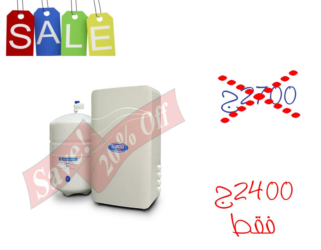 2.فلتر المياه M800 من عائلة فلاتر مياه Pure Pro 5 مراحل M800%2Bpure%2Bpro
