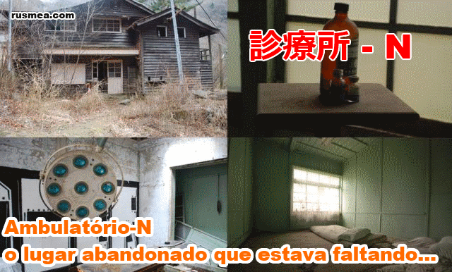 http://www.rusmea.com/2013/08/ambulatorio-n-o-lugar-abandonado-que.html