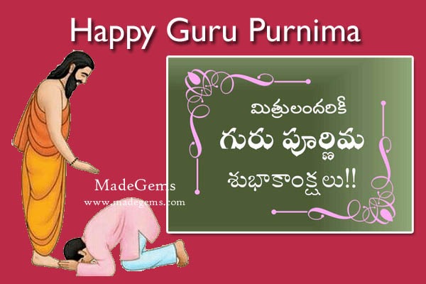 Guru Purnima Wishes Greetings Images