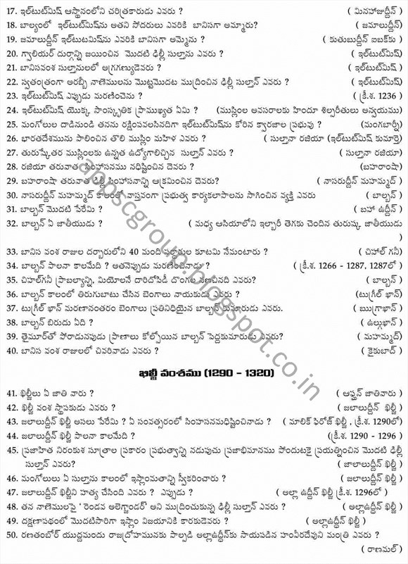 appsc group 2 notification 2014 indian history bits mcqs for telugu medium