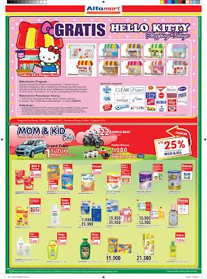 Harga Promosi Alfamart 16 – 30 Juli 2013