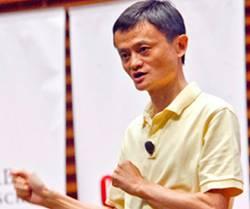 Jack Ma Kini Orang Terkaya Dulu Orang Terpayah