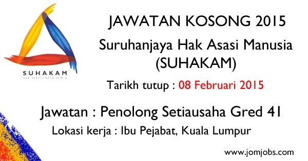 Jawatan Kosong SUHAKAM 2015 Terkini - 08 Februari 2015