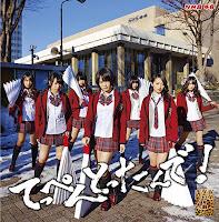 NMB48. Sayanee