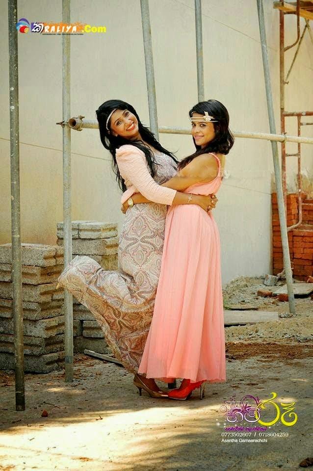 Aksha Sudari with Menaka Maduwanthi