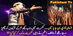 What Atif Aslam Did With A Guy Harassing Girls In His Last Night Concert In Karachi