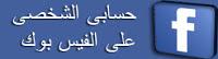 https://www.facebook.com/mohamed.salem.2015