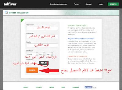 الموقع الجديد AdFiver على خطى الكبار ... 003
