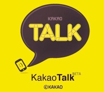 Cara Instal dan Daftar Kakao Talk