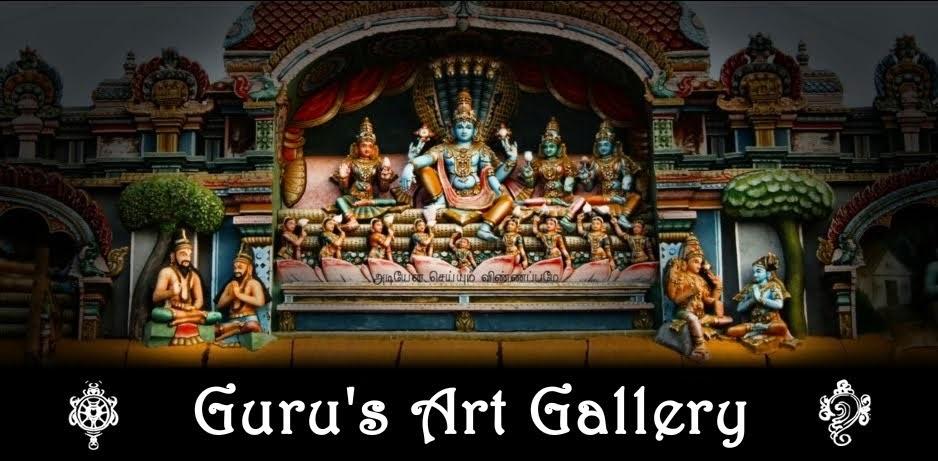 Guru's Art gallery