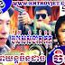 Movies - Police Som Ngat Asia Kom Kom ប៉ូលីសសំងាត់ កុំកុំ   -  Chines Movie -  Chinese Movies New Kom Kom