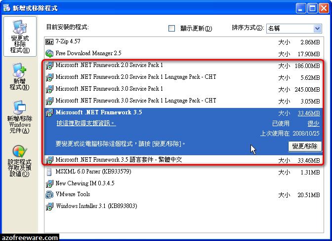dot net framework 4.0 32 bit