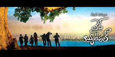 life is beautiful telugu movie free download 2012 hd