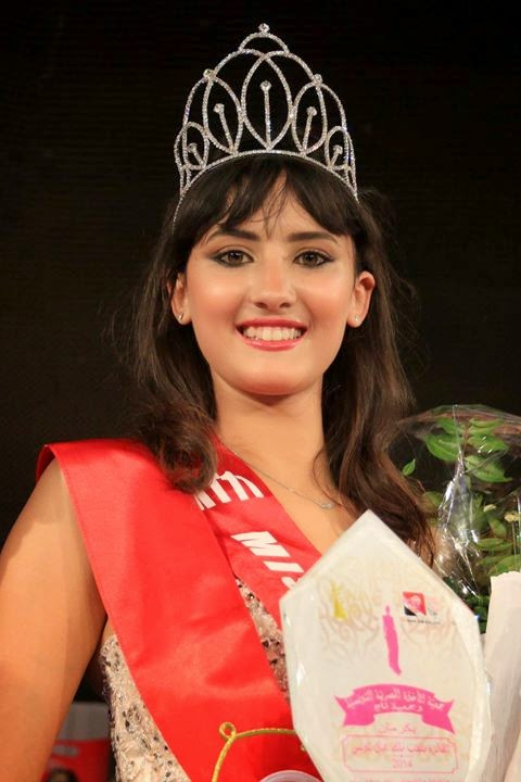 Miss Tunisia 2014 winner Wahiba Arres