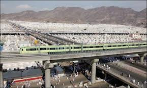 Train Hajj Pictures Download Full HD Wallpapers 25 October,2012