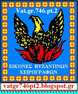 Vat.gr.746.pt.2