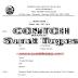 Surat Tugas Dan Surat Perintah Perjalanan Dinas (SPPD)