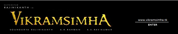 Vikramsimha Exclusive Updates