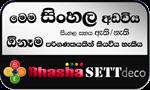 BhashaSETT
