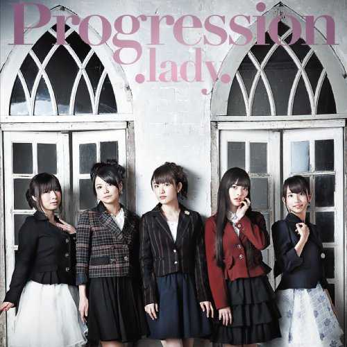 [Single] .lady. – Progression (2015.06.03/MP3/RAR)