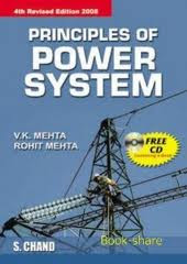 Principles of Power System By V. K. Mahta