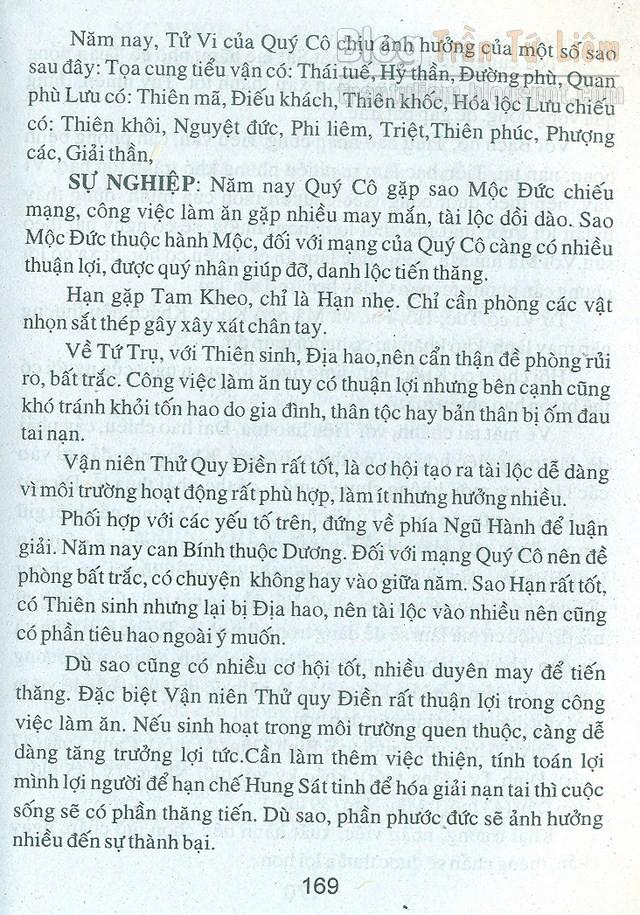 TỬ VI TUỔI 1978 MẬU NGỌ NĂM 2016 BÍNH THÂN NỮ