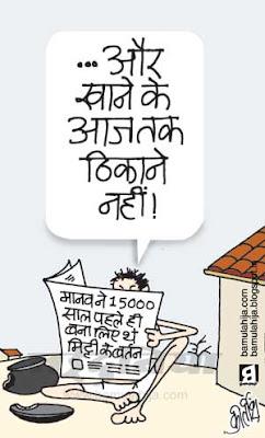 poor man, poorman, common man cartoon, indian political cartoon, poverty cartoon