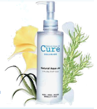 Natural Aqua Gel Cure Cosdna
