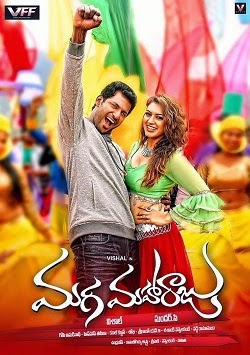 Watch Maga Maha Raju (2015) DVDScr Telugu Full Movie Watch Online Free Download
