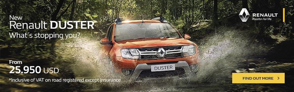 CMC Formula, Renault DUSTER