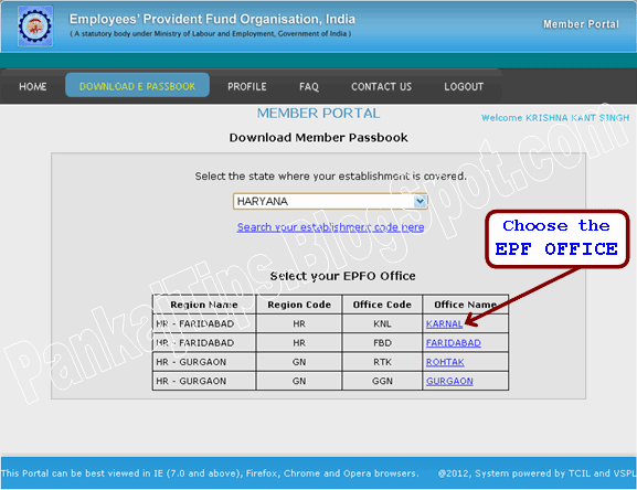 epfo online e-passbook download select epfo office