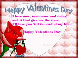 valentine-day-ecards