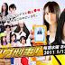 Mousou Deka-Mini Drama SKE48