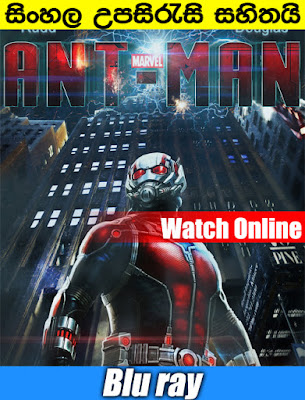 Ant-Man 2015 Full movie Watch Online With Sinhala Subtitle
