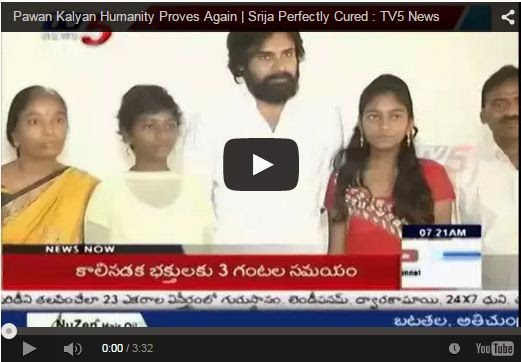 Pawan Kalyan Humanity Proves Again | Srija Perfectly Cured | HD Videos