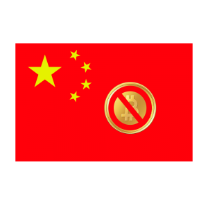 Chinese Media Banned from Writing About Bitcoin