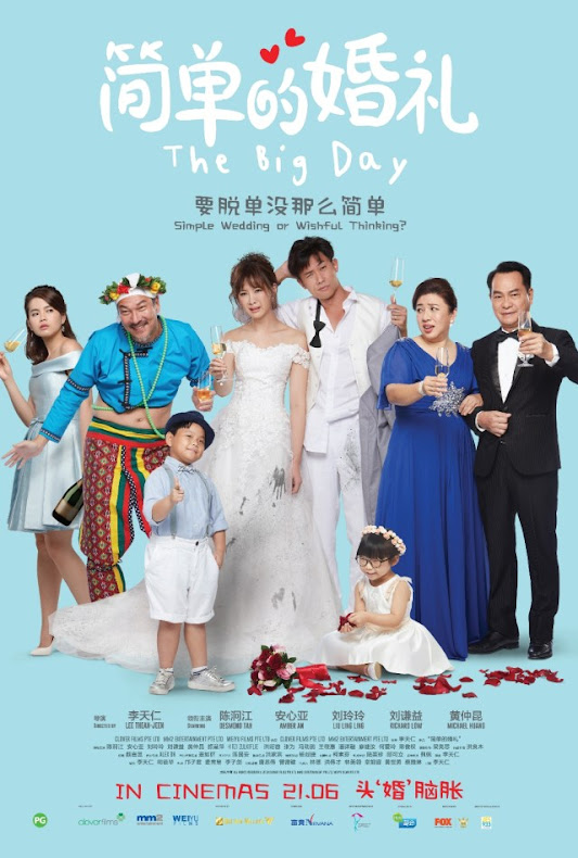 12 JULAI 2018 - THE BIG DAY (Mandarin)