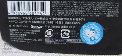 Maybelline Hello Kitty Volum' Express Mascara