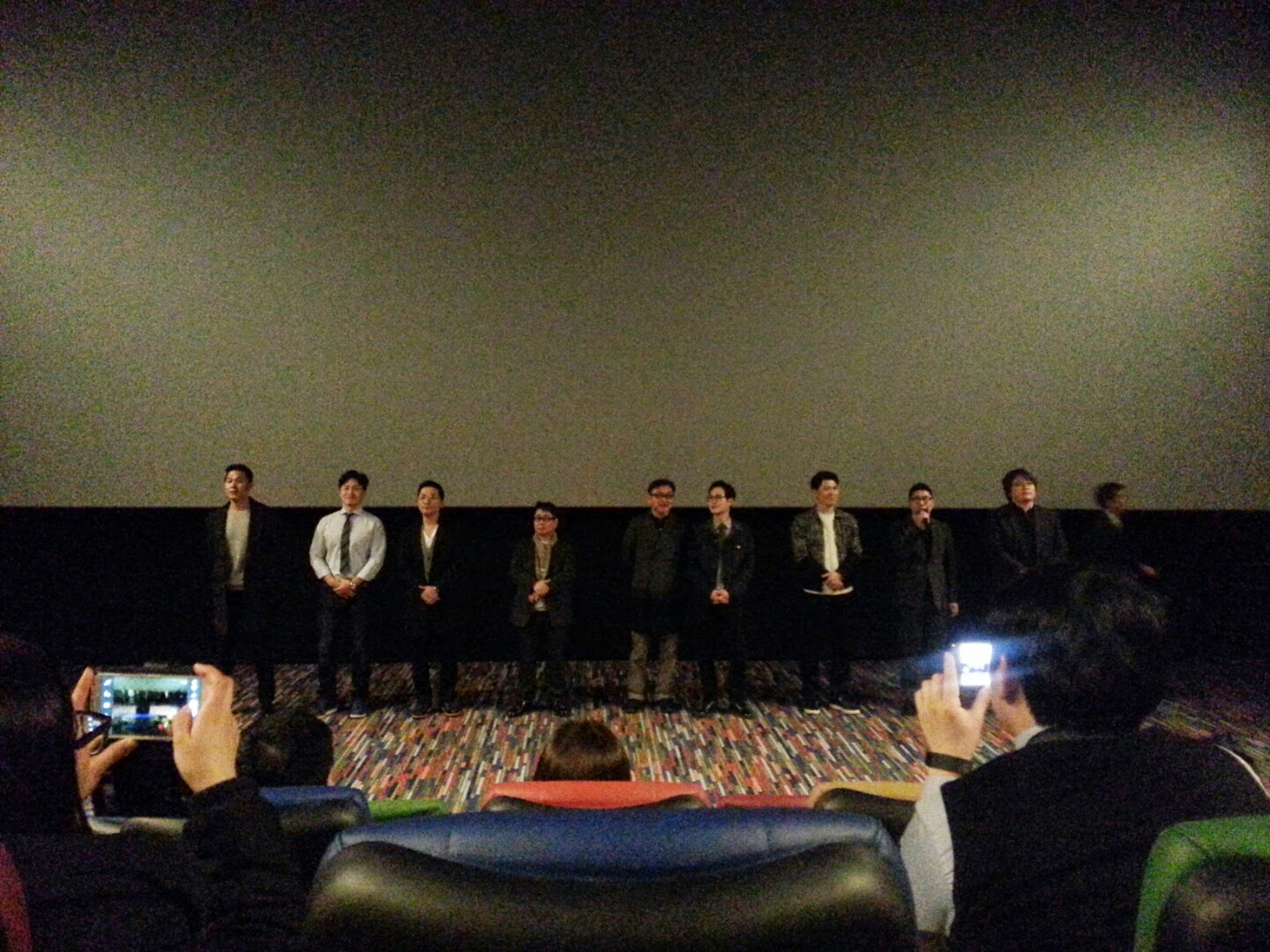 Korean film The Deal premiere Kim Sang Kyung Park Sung Woong and Kim Sung Kyun