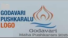 Godavari Pushkaralu 2015 in AP & Telangana Pushkara Ghat Places Shedule and Download Godavari Pushkaralu 2015 App