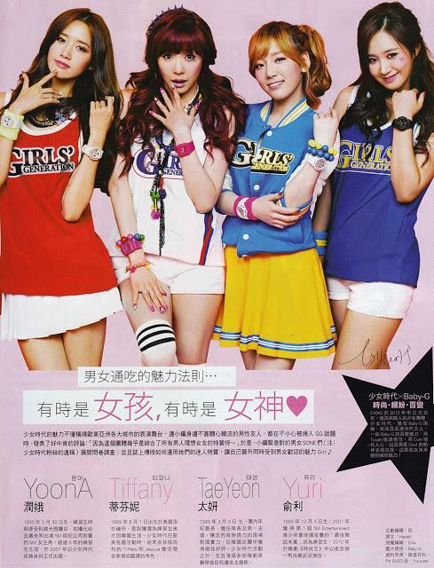 SNSD AMI Magazine 4