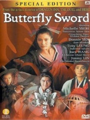 Tân Lưu Tinh Hồ Điệp Kiếm - Butterfly Sword (1993)