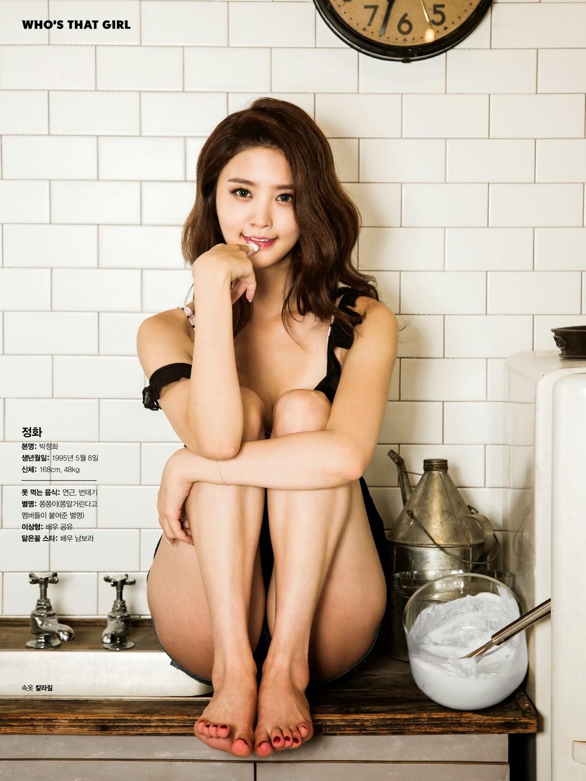 Maxim Korea EXID Junghwa