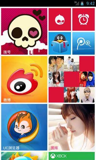 Mengubah Tampilan Android Menjadi Windows Phone 8