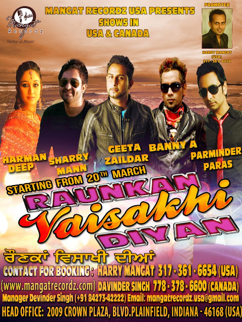 Raunkan Vaisakhi Diyan - Live Show 2013