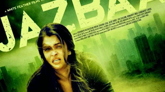 Jazbaa bollywood film Aishwarya Rai Bachchan first look poster