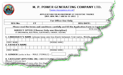 MPPGENCO Trainee 2012 Application Form