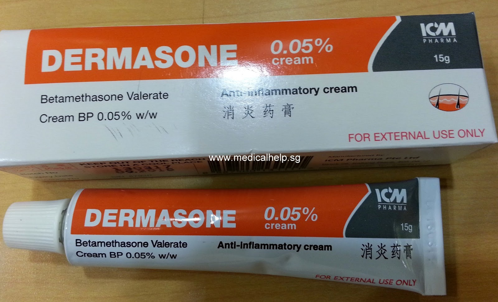 Betamethasone Cream 0.05